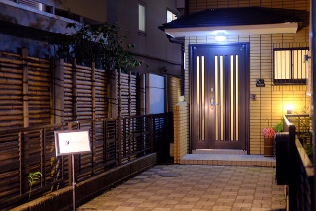 大田区池上線長原駅から徒歩3分のジュンワンネスの写真